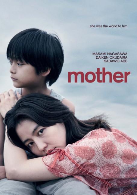 Mother (2020) แม่