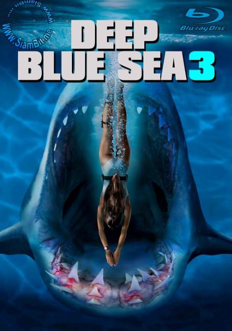 Deep Blue Sea 3 (2020) ฝูงมฤตยูใต้ 3