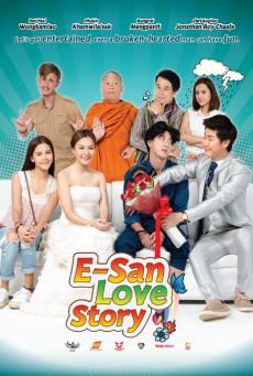 E-San Love Story (2017) ส่ม ภัค เสี่ยน