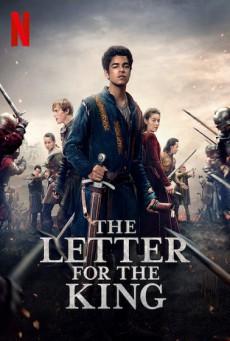 The Letter for the King (Season 1) สารลับถึงราชา