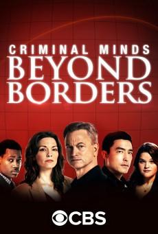Criminal Minds Season 2 อ่านเกมอาชญากร ปี 2