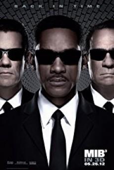 Men in Black หน่วยจารชนพิทักษ์จักรวาล ภาค 3