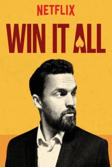 Win It All (2017) วิน อิท ออล