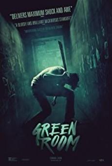 Green Room ล็อค เชือด ร็อก