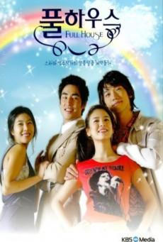 Full House (2004) สะดุดรัก ที่พักใจ