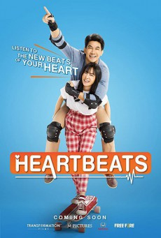 Heartbeat (2019) ฮาร์ทบีท เสี่ยงนัก...รักมั้ยลุง