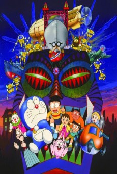 Doraemon The Movie 1993 โดราเอมอน ตอน ฝ่าแดนเขาวงกต