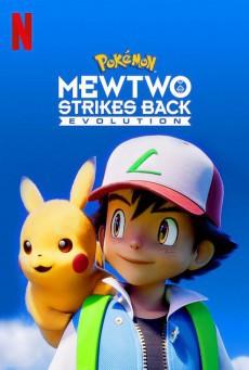 Pokemon Mewtwo Strikes Back Evolution (2019) โปเกมอน เดอะมูฟวี่ ตอน ความแค้นของมิวทู อีโวลูชัน