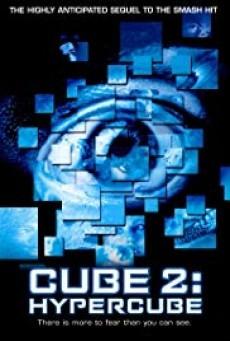 Cube2: Hypercube ไฮเปอร์คิวบ์ มิติซ่อนนรก