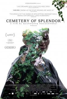 Cemetery of Splendour (2015) รักที่ขอนแก่น